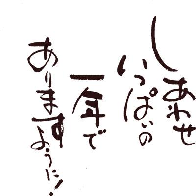 M_fs0017
